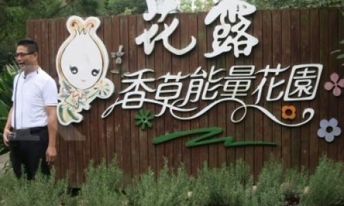 Belajar dari juragan buah dan bunga di Taiwan (3)